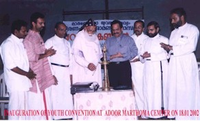 INAUGURATION OF YOUTH CONVENTION